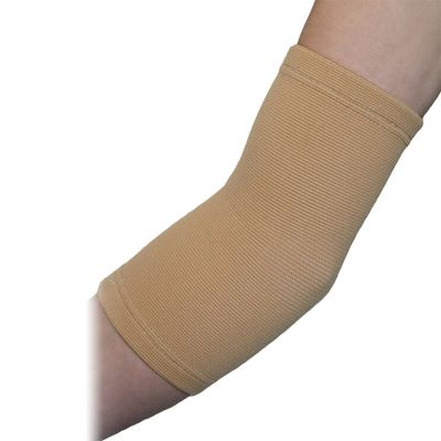 medidu elbow support