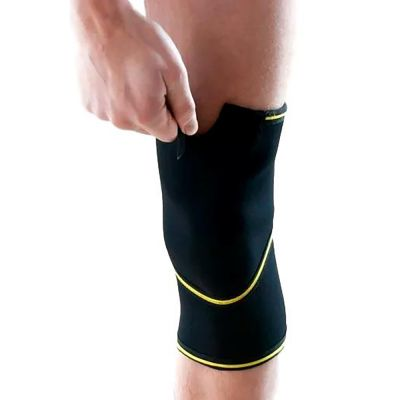 novamed closed patella knee support front view