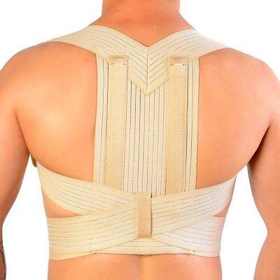 novamed ventilating back straightener posture corrector back view zoomed in